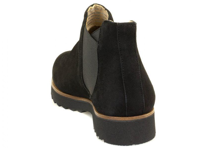 Ботинки для женщин Salamander 3F7 купить в Интертоп, 2017