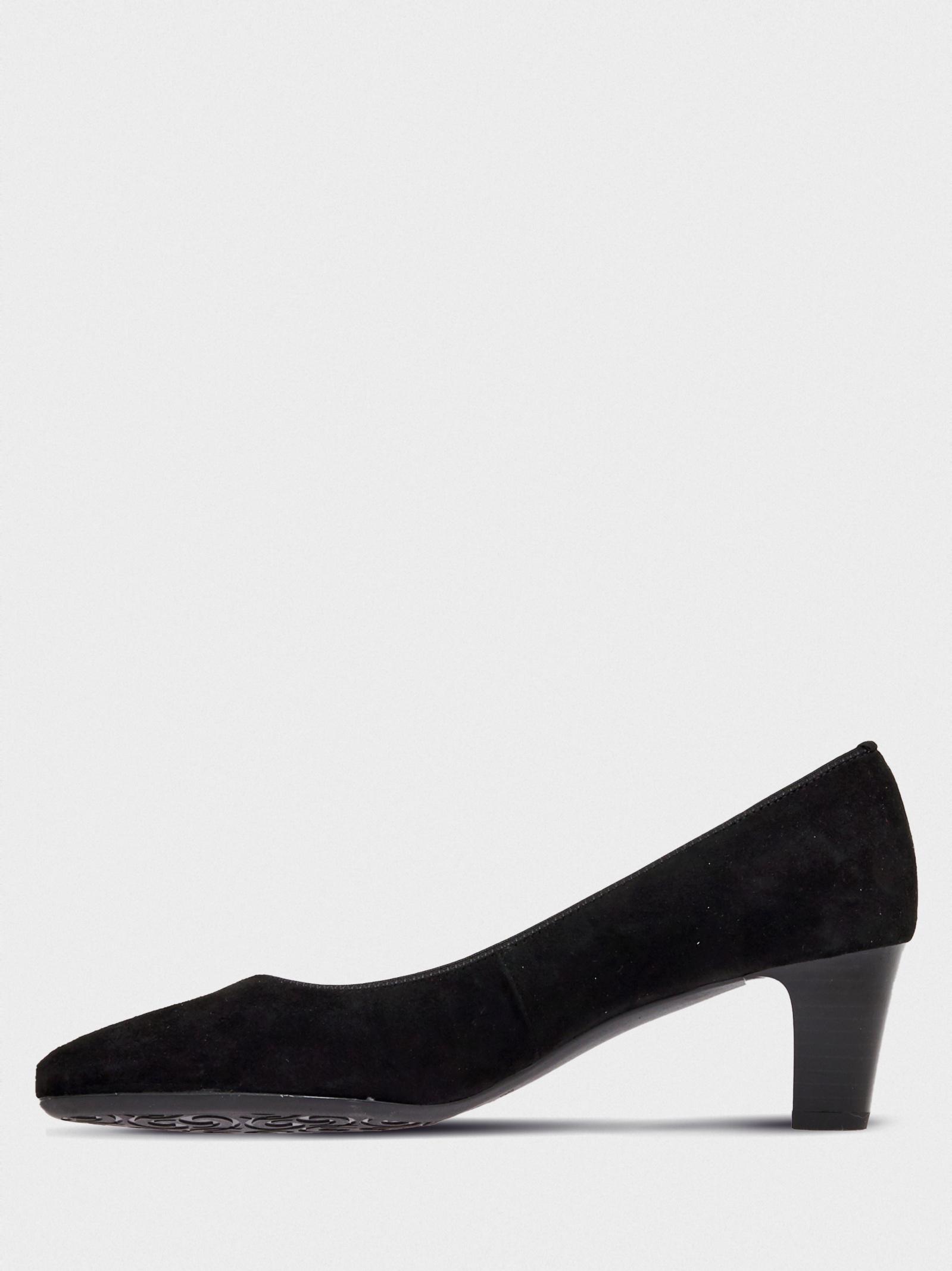 Туфлі  жіночі Salamander 32-33420-81 вартість, 2017