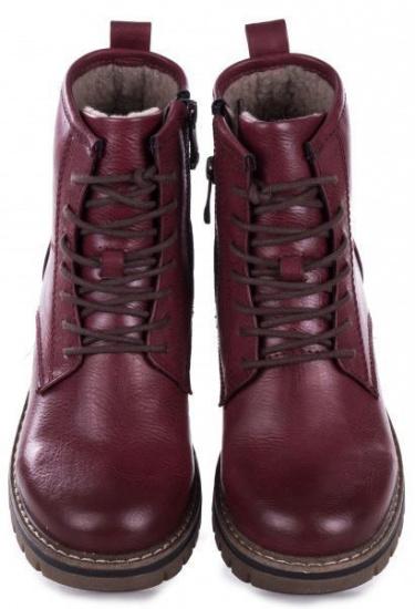 Черевики  жіночі Marco Tozzi 26266-21-504 VINO ANTIC модне взуття, 2017