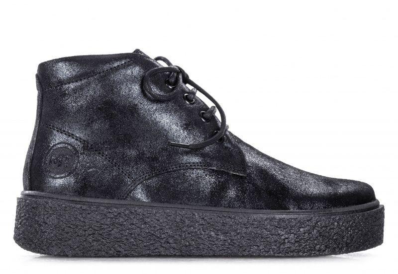 Купить Ботинки женские Marco Tozzi 3H109, Синий