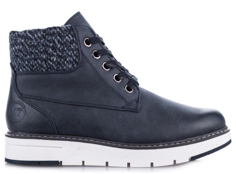 Купить Ботинки женские Marco Tozzi 3H117, Синий