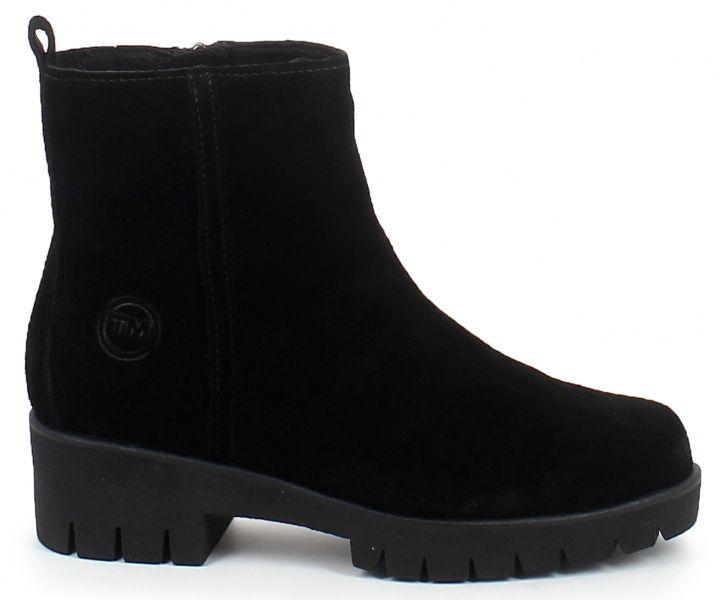 Купить Ботинки женские Marco Tozzi 3H130, Черный