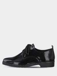 Полуботинки для женщин Marco Tozzi 3H204 брендовая обувь, 2017