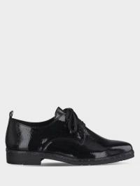 Полуботинки для женщин Marco Tozzi 3H204 купить обувь, 2017