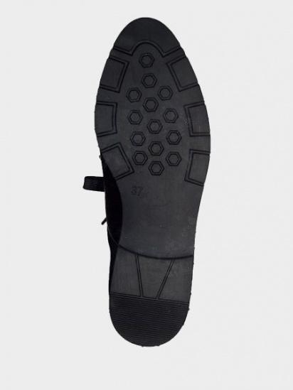 Полуботинки для женщин Marco Tozzi 3H204 размеры обуви, 2017