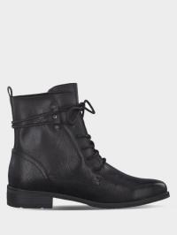 Ботинки для женщин Marco Tozzi 3H206 продажа, 2017