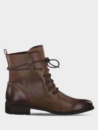 Ботинки для женщин Marco Tozzi 3H207 продажа, 2017