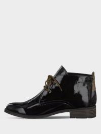 Ботинки для женщин Marco Tozzi 3H208 стоимость, 2017