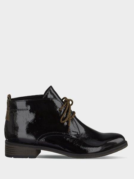 Ботинки для женщин Marco Tozzi 3H208 продажа, 2017