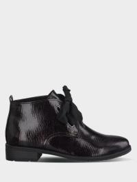Ботинки для женщин Marco Tozzi 3H210 продажа, 2017
