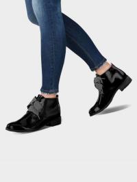 Ботинки для женщин Marco Tozzi 3H211 , 2017