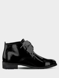 Ботинки для женщин Marco Tozzi 3H211 продажа, 2017