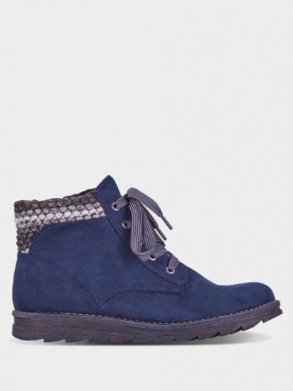 Ботинки для женщин Marco Tozzi 3H215 продажа, 2017