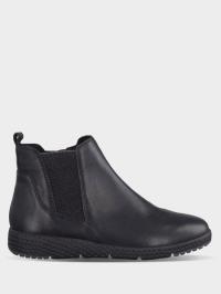 Ботинки для женщин Marco Tozzi 3H217 продажа, 2017