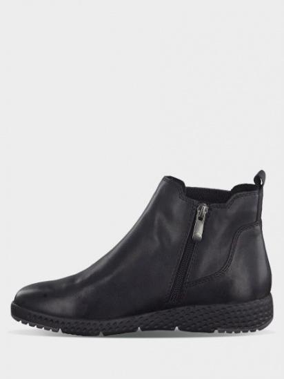 Ботинки для женщин Marco Tozzi 3H217 стоимость, 2017