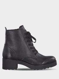 Ботинки для женщин Marco Tozzi 3H221 продажа, 2017