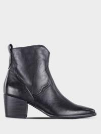 Ботинки для женщин Marco Tozzi 3H224 продажа, 2017