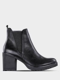 Ботинки для женщин Marco Tozzi 3H229 продажа, 2017