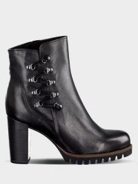 Ботинки для женщин Marco Tozzi 3H230 продажа, 2017