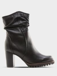 Ботинки для женщин Marco Tozzi 3H236 продажа, 2017