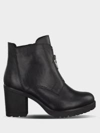 Ботинки для женщин Marco Tozzi 3H237 продажа, 2017