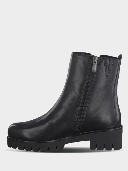 Ботинки для женщин Marco Tozzi 3H239 стоимость, 2017