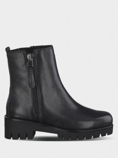 Ботинки для женщин Marco Tozzi 3H239 продажа, 2017
