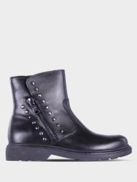 Ботинки для женщин Marco Tozzi 3H240 продажа, 2017