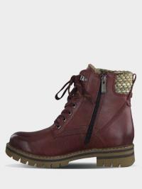 Ботинки для женщин Marco Tozzi 3H241 стоимость, 2017