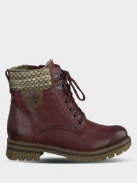 Ботинки для женщин Marco Tozzi 3H241 продажа, 2017