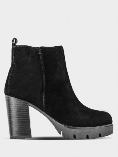 Ботинки для женщин Marco Tozzi 3H244 продажа, 2017