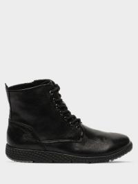 Ботинки для женщин Marco Tozzi 3H245 продажа, 2017