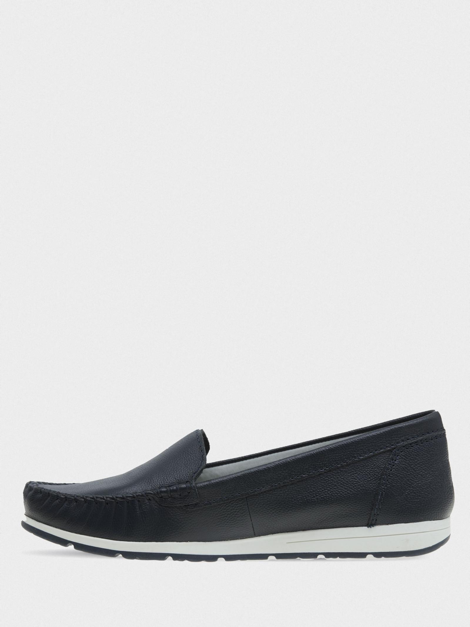 Мокасины женские Marco Tozzi 3H322 размеры обуви, 2017