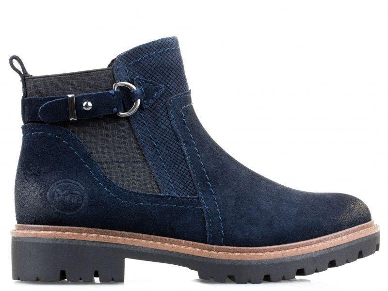 Ботинки для женщин Marco Tozzi 3H33 продажа, 2017