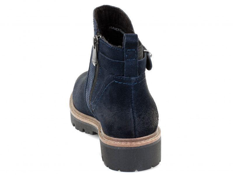 Ботинки для женщин Marco Tozzi 3H33 , 2017