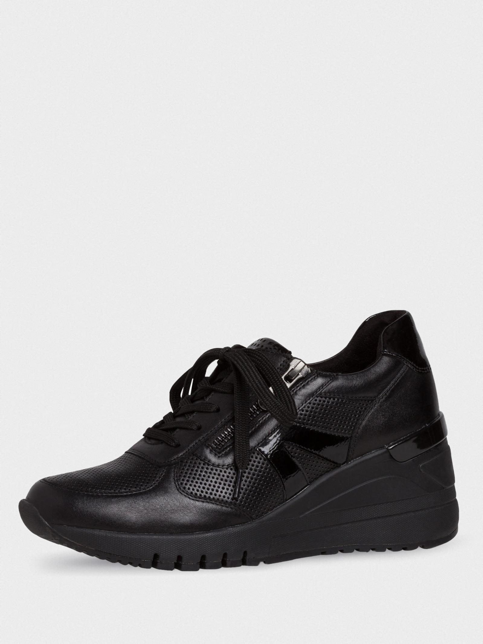 Кросівки  жіночі Marco Tozzi 2-2-23501-25 098  BLACK COMB ціна, 2017