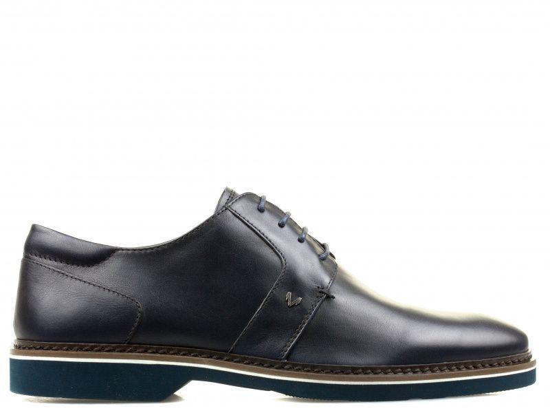 Туфли мужские MARTINELLI TYLER 1084 3J34 продажа, 2017