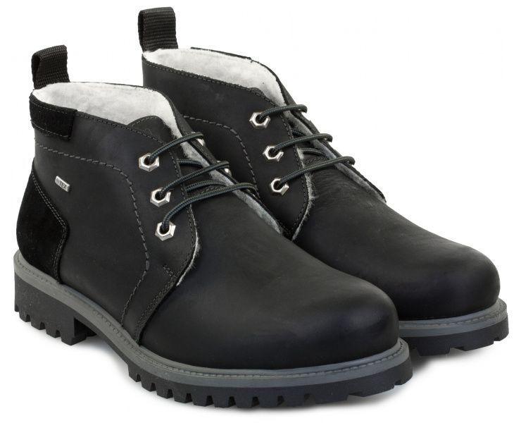 Ботинки для мужчин Salamander 3O11 купить в Интертоп, 2017