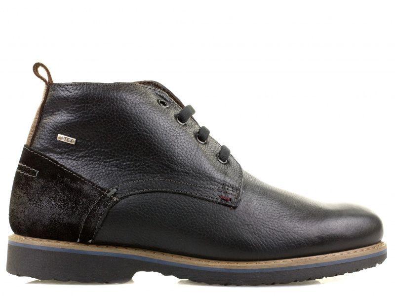 Ботинки для мужчин Salamander 3O13 стоимость, 2017