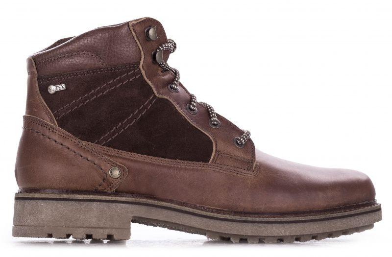 Ботинки для мужчин Salamander 3O16 купить в Интертоп, 2017