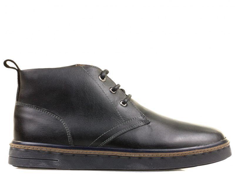 Ботинки для мужчин Salamander 3O2 купить обувь, 2017
