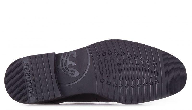 Ботинки для мужчин Salamander 3O23 продажа, 2017