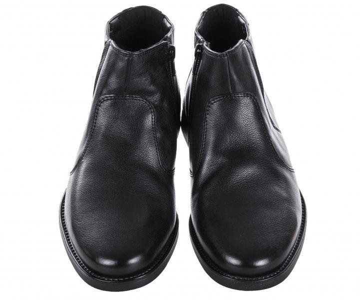 Ботинки для мужчин Salamander 3O25 стоимость, 2017