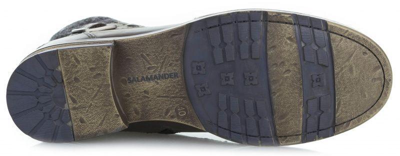 Ботинки для мужчин Salamander 3O27 продажа, 2017