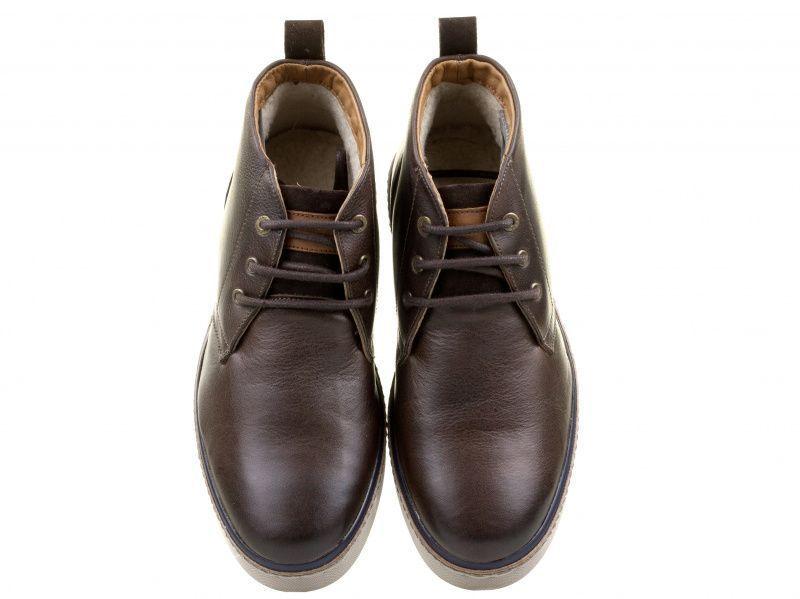 Ботинки для мужчин Salamander 3O3 цена, 2017