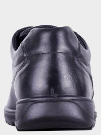 Полуботинки для мужчин Salamander 3O56 купить обувь, 2017