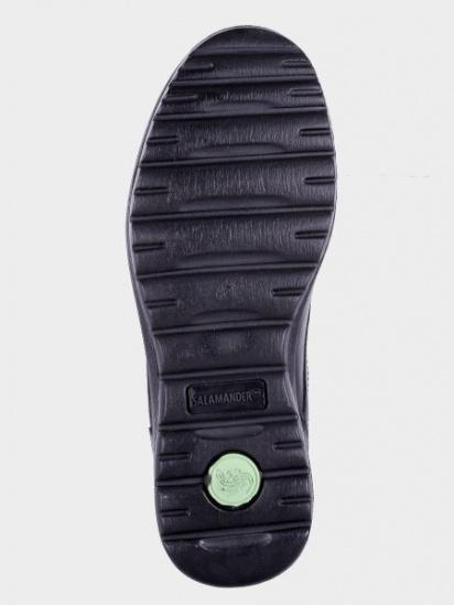 Полуботинки для мужчин Salamander 3O56 брендовая обувь, 2017