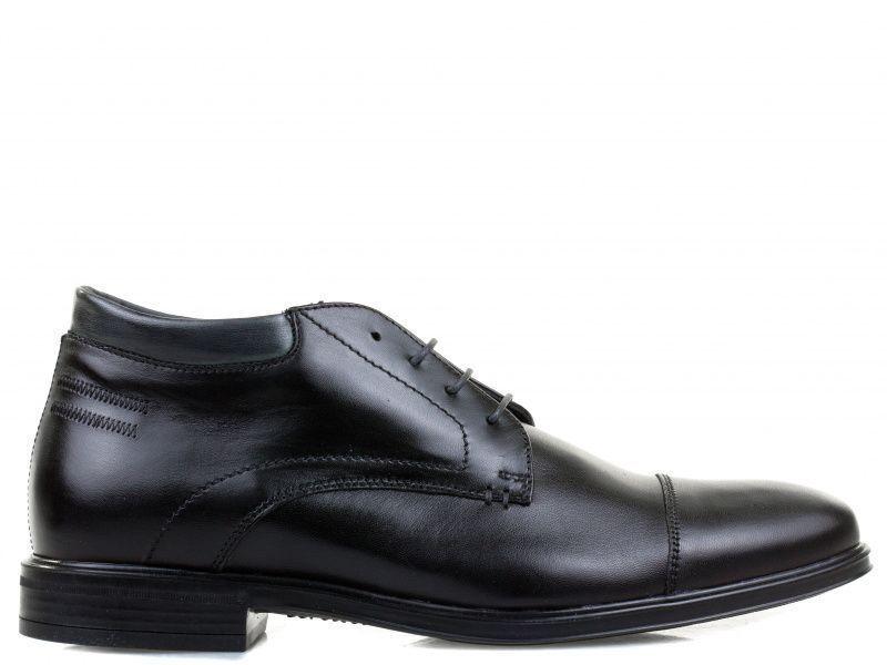 Ботинки для мужчин Salamander 3O6 купить обувь, 2017