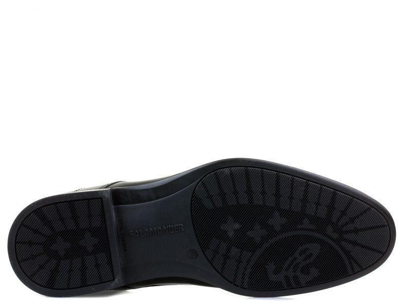 Ботинки для мужчин Salamander 3O6 стоимость, 2017
