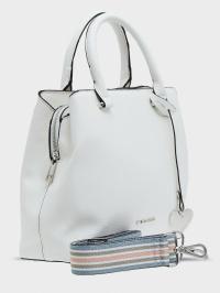 Сумка  Marco Tozzi модель 61021-24-100 white приобрести, 2017